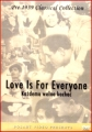 **KAZDEMU WOLNO KOCHAC <br>(Love is for Everyone) - DVD