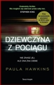 DZIEWCZYNA Z POCIAGU <br>(The Girl on the Train)