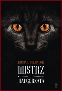 MISTRZ I MALGORZATA<br> (The Master and Margarita)